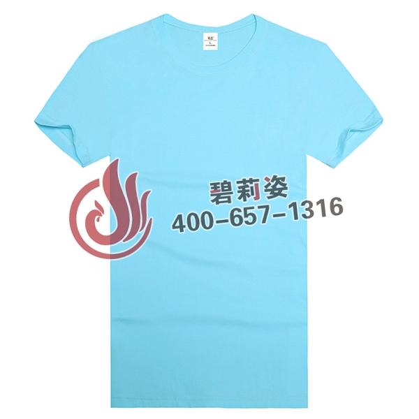 定制企业文化衫